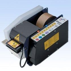 Multi Length Gummed Paper Tape Dispenser