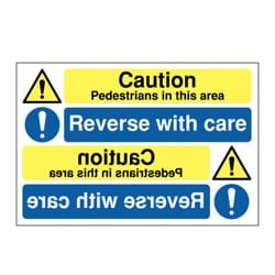 Caution Reverse With Care Mirror Sign