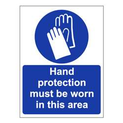 Hand Protection Must Be Worn Sign - 150mm x 200mm