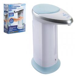 Auto Sensor Liquid Soap Dispenser 330ml